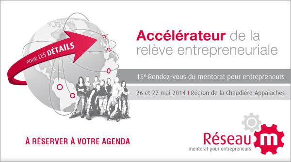 Rendez-vous annuel du mentorat pour entrepreneurs | 15e édition