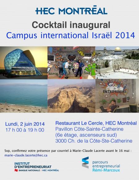 Campus Israel Invitation